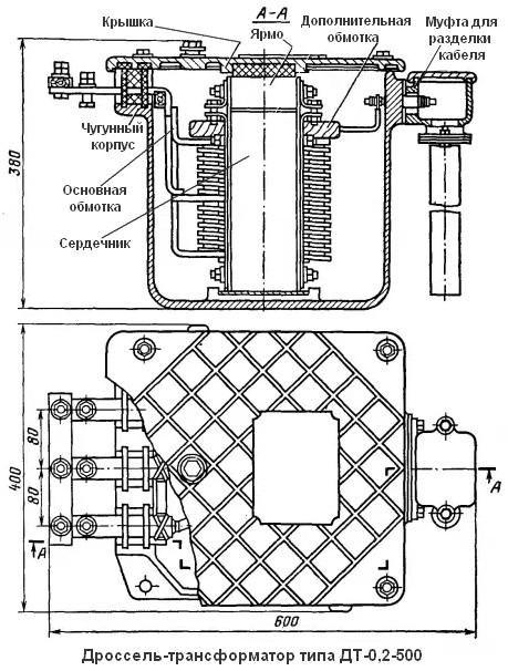 Дроссель-трансформатор типа ДТ-0,2-500