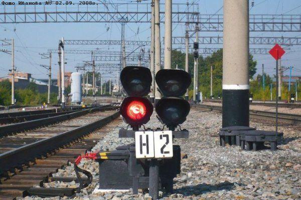 Светофор линзовый карликовый двухголовочный четырёхзначный