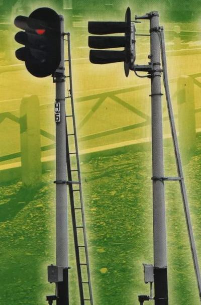 Светофор мачтовый трёхзначный