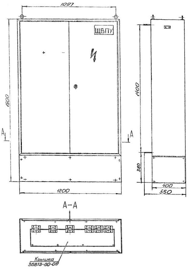 Схема установка щита ЩВПУ