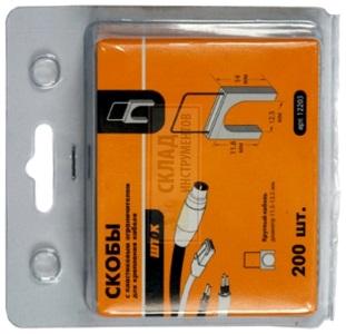 Скобы для крепления кабеля с пласт. ограничителями (200 шт) ШТОК