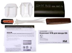 Комплект №6 для ввода оптического кабеля