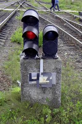 Светофор карликовый пятизначный
