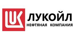 Акционерное Общество Лукойл