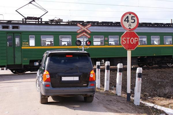 Ожидание на жд-переезде с автоматической светофорной сигнализацией