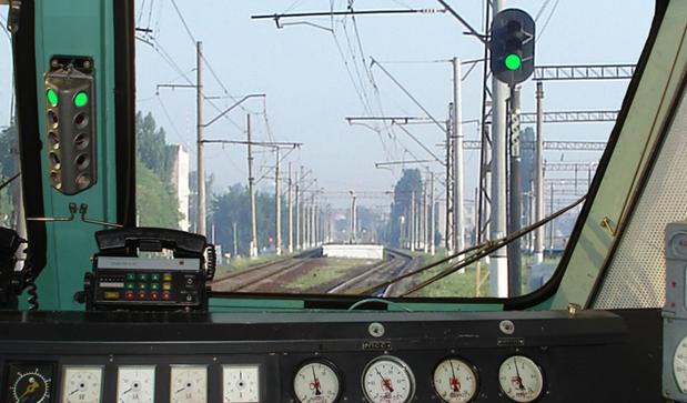 Железнодорожная светофорная сигнализация