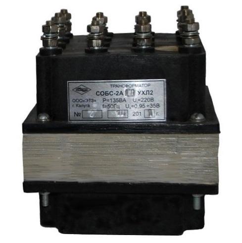 Трансформатор сигнальный автоблокировочный СОБС-2А