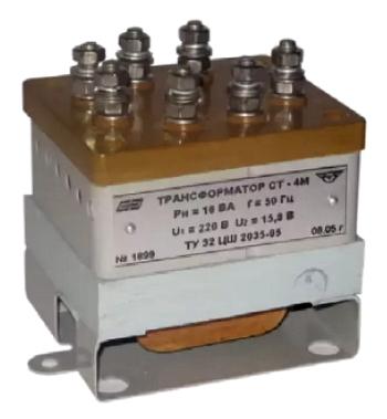 сигнальный трансформатор СТ-4М