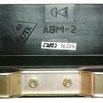 Низковольтный автоматический выключатель многократного действия АВМ-2